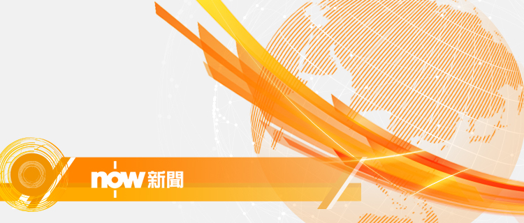 【最新】許智峯:家人滙豐戶口突解凍,其個人戶口亦部分解凍,稱事件極嚴重,違反基本法對私有財產保障,促本港及國際金融監管機構徹查
